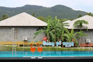 Song Phi Nong Resort Koh Phangan - Ban Madua Wan