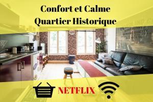 Appart Coeur de Rouen - Hôtel de Ville - Le Mesnil-Esnard