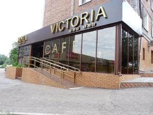 Victoria Hotel - Turuntayevo