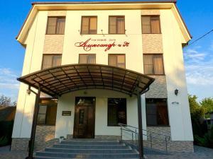 Гостевой дом АлександриЯ, Шапсугская