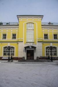 Grand Hotel - Orenburg
