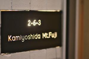 Hostel 1889, Hostely  Fudžijošida - big - 23