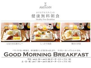 Hotel Arstainn, Hotely  Maizuru - big - 16