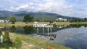 Green Lake Resort - Chang puak