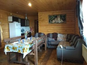 Holiday Park Zaimka SPA - Bugach