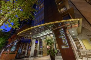Loden Hotel (14 of 24)