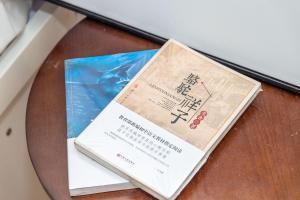 Guangzhou Liwan·Chen Jiayu· Locals Apartment 00165390, Ferienwohnungen  Guangzhou - big - 28