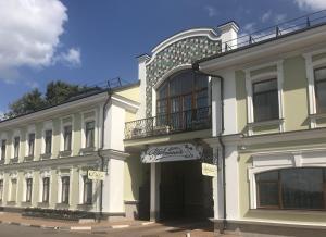 Provincia Hotel - Serpukhov