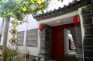Jianshui Ancient Town Independent Guesthouse (LiYuan Inn)