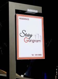 Stay Gangnam, Residence  Seul - big - 15