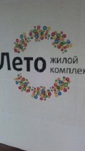 ул.Яблоневая д.11 - Klyukvennoye
