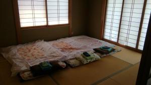 Auberges de jeunesse - Nobu Guest House