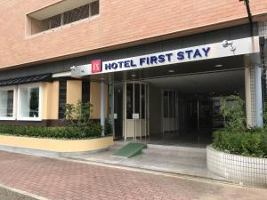 Auberges de jeunesse - Hotel First Stay Amagasaki