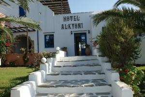 Alkyoni Beach Hotel, Hotely  Naxos Chora - big - 89