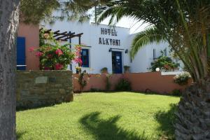 Alkyoni Beach Hotel, Hotely  Naxos Chora - big - 90
