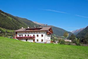 Obermairhof - Riva di Tures