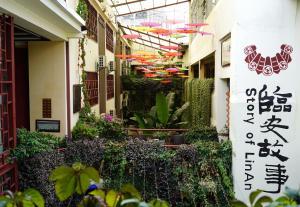 Auberges de jeunesse - Jianshui Lin\'an Story Inn