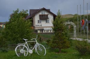 База отдыха Маленькая Швейцария, Орск