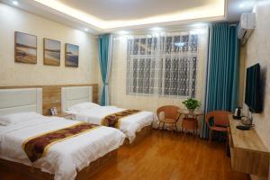 Zixing Wu Yuan Shan Shui Guesthouse, Pensionen  Zixing - big - 3