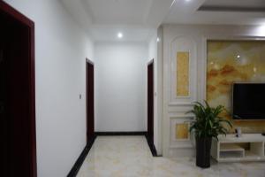Zixing Wu Yuan Shan Shui Guesthouse, Pensionen  Zixing - big - 15