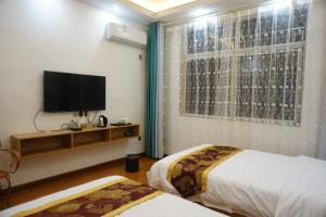 Zixing Wu Yuan Shan Shui Guesthouse, Pensionen  Zixing - big - 7
