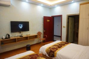 Zixing Wu Yuan Shan Shui Guesthouse, Pensionen  Zixing - big - 9