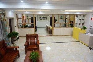 Zixing Wu Yuan Shan Shui Guesthouse, Pensionen  Zixing - big - 12