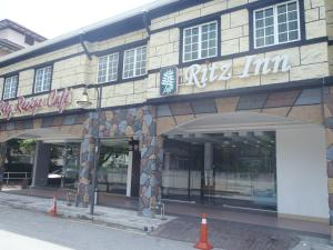 Hostels e Albergues - Ritz Inn Lumut