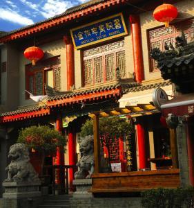 Hostales Baratos - Hostal Shuyuan