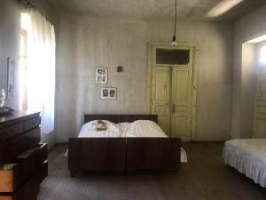 Guest House - Shaitli