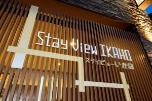 Auberges de jeunesse - Stay View Ikaho