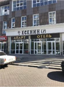 отель ЕСЕНИН - Dubovoe