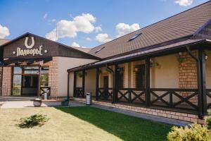 Podvorye, Hotels  Velikiye Luki - big - 27