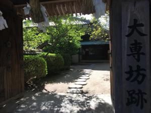 APA Hotel Yamaguchi Hofu, Nízkorozpočtové hotely  Hofu - big - 119
