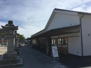 APA Hotel Yamaguchi Hofu, Nízkorozpočtové hotely  Hofu - big - 132