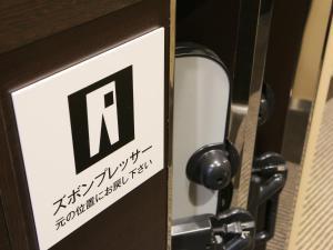 APA Hotel Yamaguchi Hofu, Nízkorozpočtové hotely  Hofu - big - 97