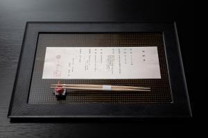 Watei Kazekomichi, Ryokany  Atami - big - 65