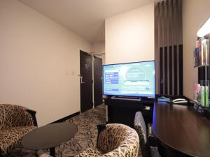 APA Hotel Yamaguchi Hofu, Nízkorozpočtové hotely  Hofu - big - 26
