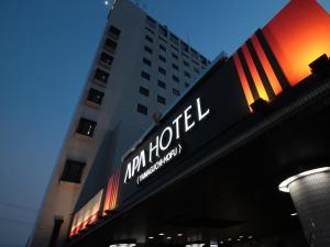 APA Hotel Yamaguchi Hofu, Nízkorozpočtové hotely  Hofu - big - 53