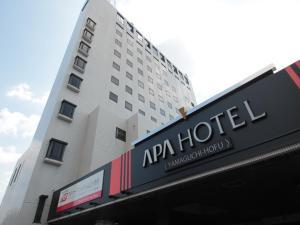 APA Hotel Yamaguchi Hofu, Nízkorozpočtové hotely  Hofu - big - 1