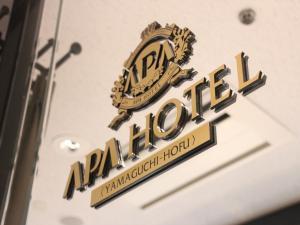APA Hotel Yamaguchi Hofu, Nízkorozpočtové hotely  Hofu - big - 73