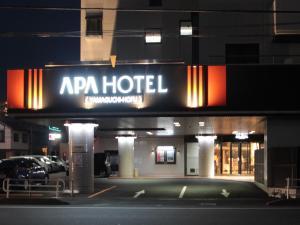 APA Hotel Yamaguchi Hofu, Nízkorozpočtové hotely  Hofu - big - 57