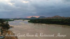 Archana Guest House River View