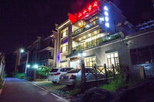 Dongjiang Lake Mountain Mist Inn, Alloggi in famiglia  Zixing - big - 22