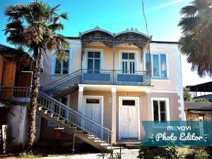 Гостевой дом На Адлейба 75, Сухум