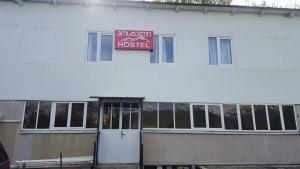 """Hostel """"ABAIA"""" - Buron"""