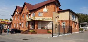 Hotel Gostiny Dvor - Kamenka