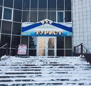 Turist, Hotels  Karagandy - big - 30