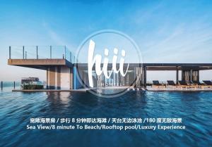 obrázek - hiii-Homtel Beachfront-Pattaya