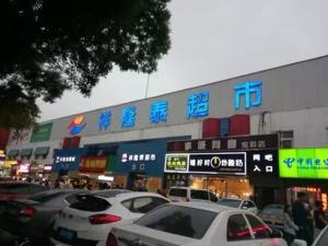 So Young Hostel, Hostely  Shijiazhuang - big - 37